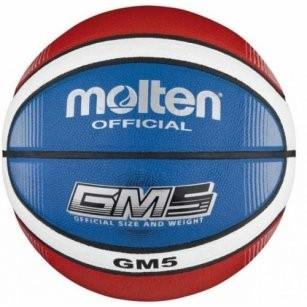 Krepšinio kamuolys Molten BGMX-C