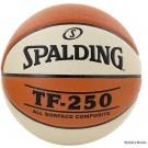 SPALDING krepšinio kamuolys TF 250